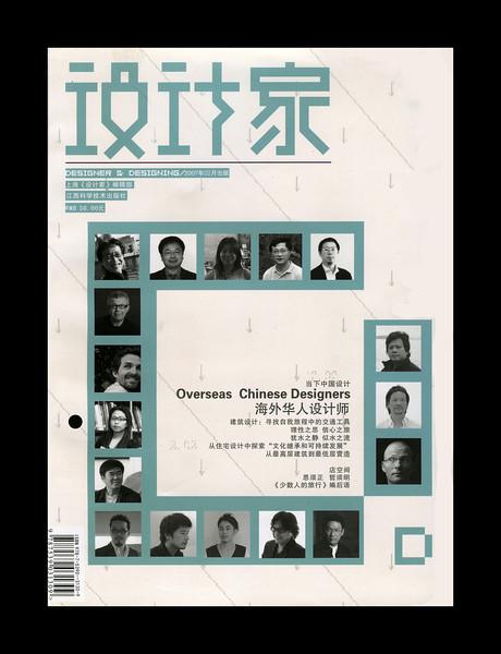 0China172.jpg