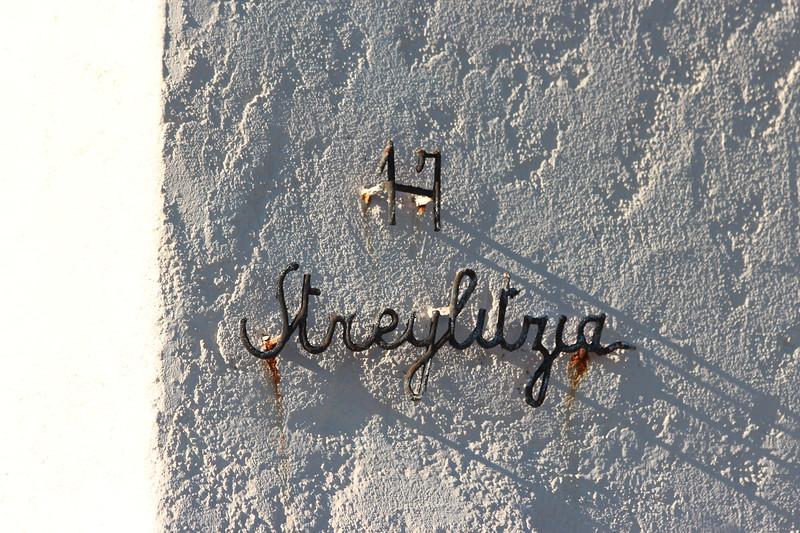 Number 17 Streylibzia, Antibes, France