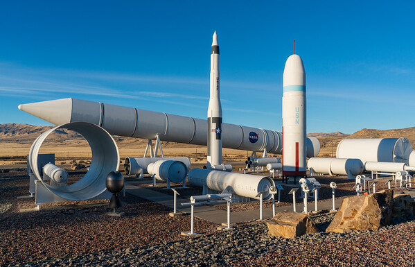ATK Rocket Garden