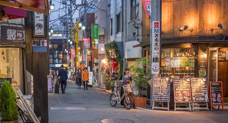 Shimokitazawa. Editorial credit: MAHATHIR MOHD YASIN / Shutterstock.com