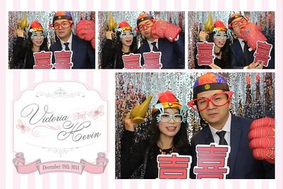 Victoria & Kevin Wedding 28th Dec 2014