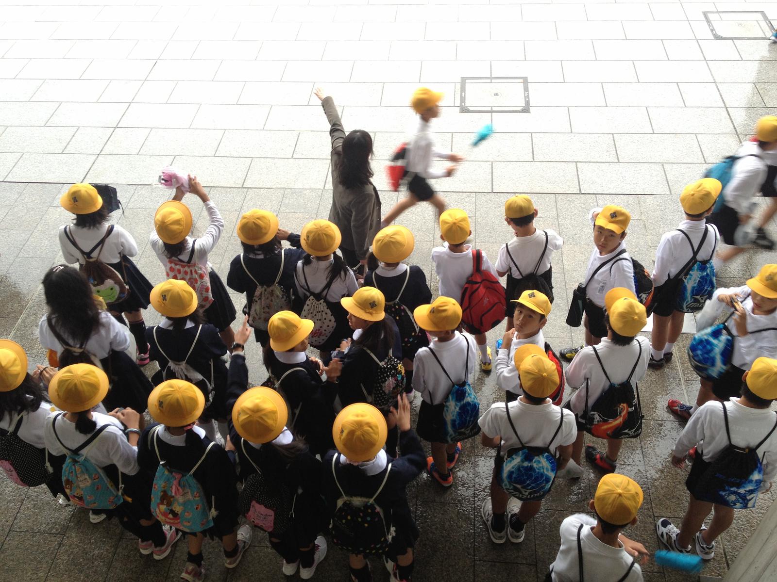 hiroshima field trip