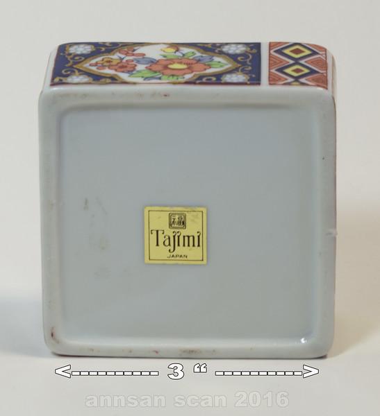 tajimiporcelantrinketbox03.jpg