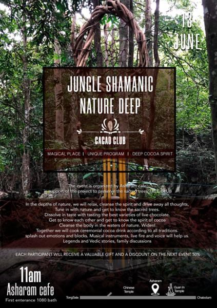shamanic Cacao circle4.png