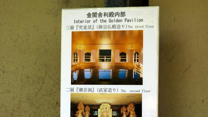 goldenpavilion17-1771696931-o_16203711383_o.jpg
