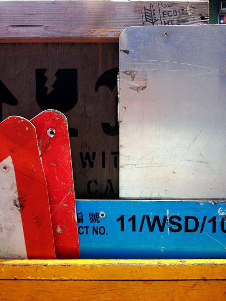 11/WSD