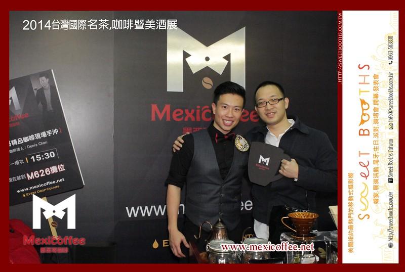 Mexicoffee_11.14.2014 (24).jpg