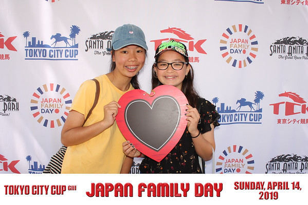 Japan Family Day