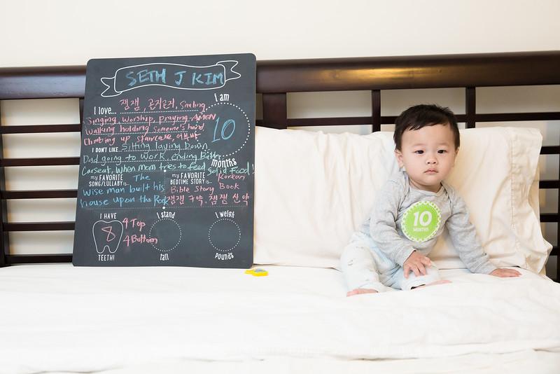 Seth 10 month-5093.jpg