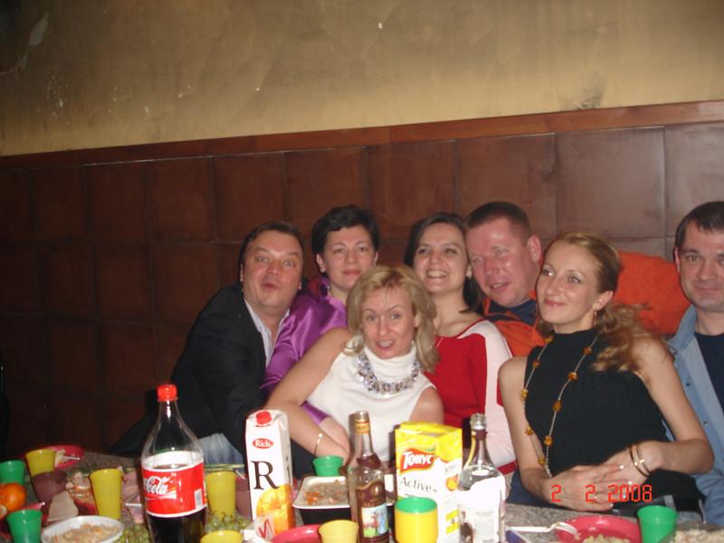2008-02-02 Жуклино - Вечер встречи 20 26.JPG