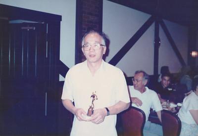 Kim Nakano