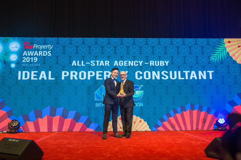 Star Propety Award Realty-947.jpg