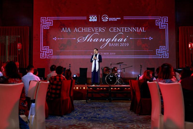 AIA-Achievers-Centennial-Shanghai-Bash-2019-Day-2--411-.jpg
