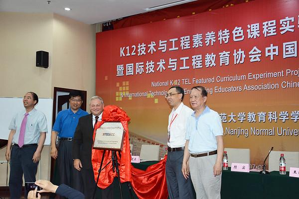 2016 Chinese Center
