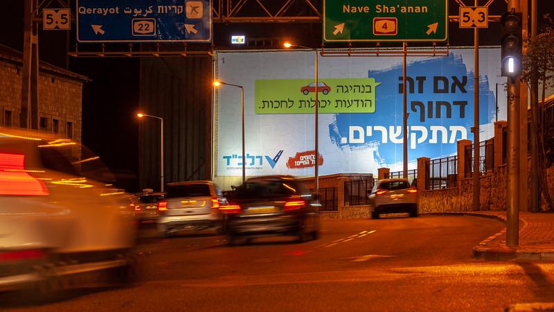 11-04-18 Huge RALBAD Haifa Big (6 of 106).jpg