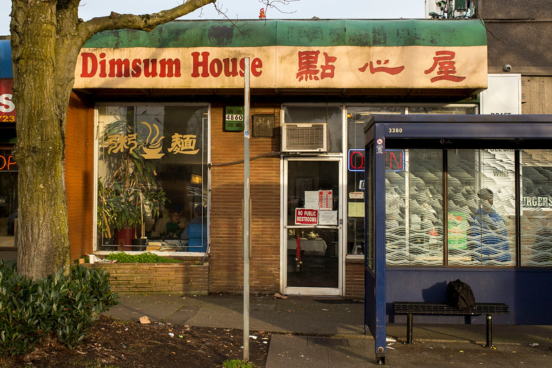 Dim Sum House in Seattle, WA