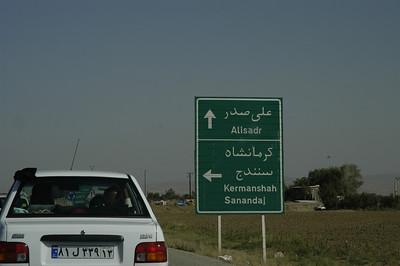 Ali Sadre Caves