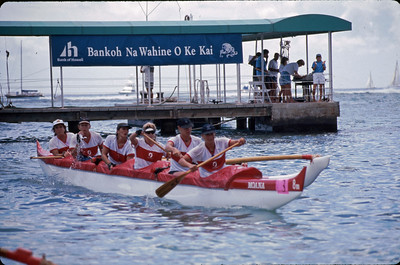 17th Annual Na Wahine O Ke Kai 9-24-1995