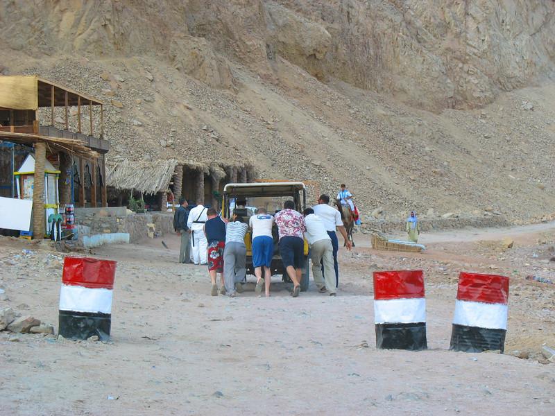 Egypt-643.jpg