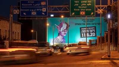 05-31-20-Huge-Wizo-Haifa-Big