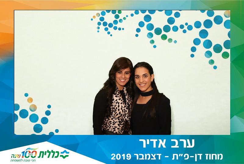 2019-12-18-76674.jpg