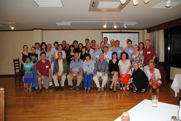 2013 All Class Reunion