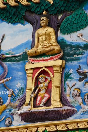 Wat In Peng, Vientiane