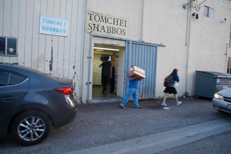Tomchei Shabbos108.jpg