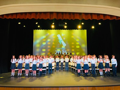 5th Grade Moving Up Ceremony - Class of  2026