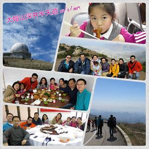 20140223 Hiking
