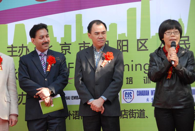 [20111015] Beijing Foreign Language Festival (11).JPG