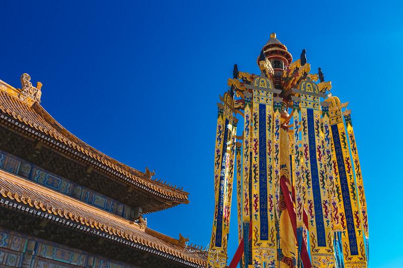BeijingMarch2019-88.jpg