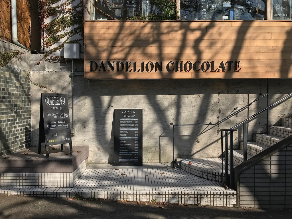 Outside Dandelion Chocolate.