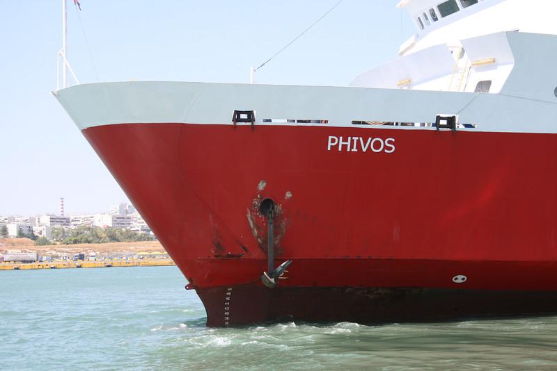2009 - F/B PHIVOS : the bow.