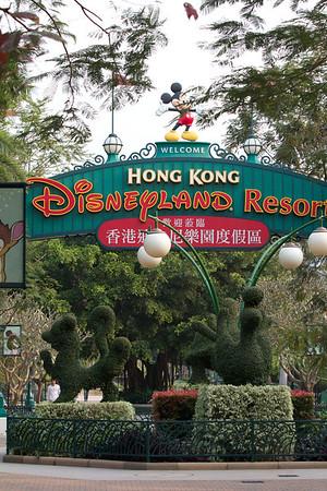 2012 03 Hong Kong Disneyland