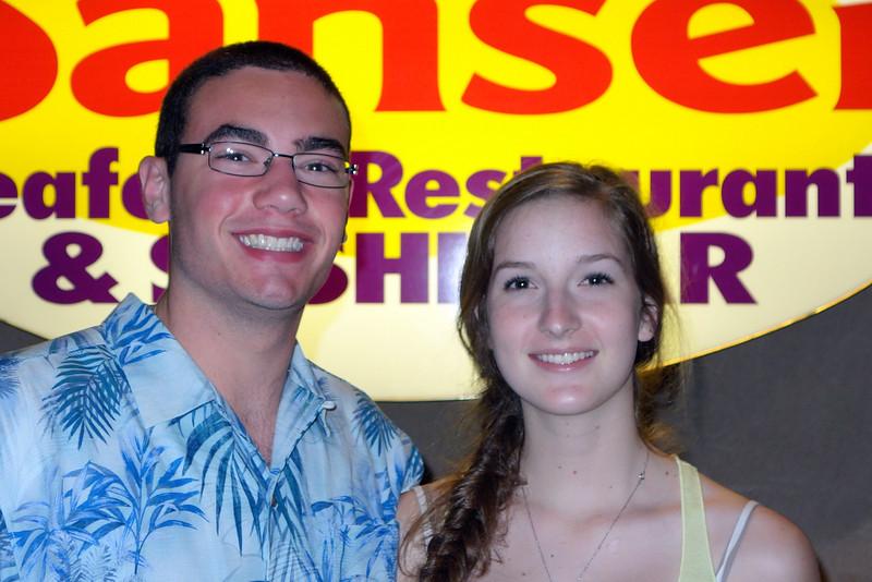 2014-02-16-0032-Maui-Sansei-Ryan Seltzer-Elaine.jpg