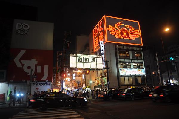 180704 Osaka Dotonbori