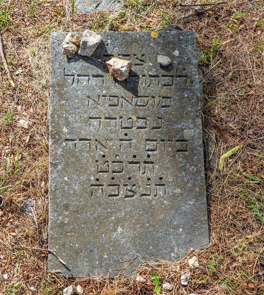 Split_Jewish Cemetery-2.jpg
