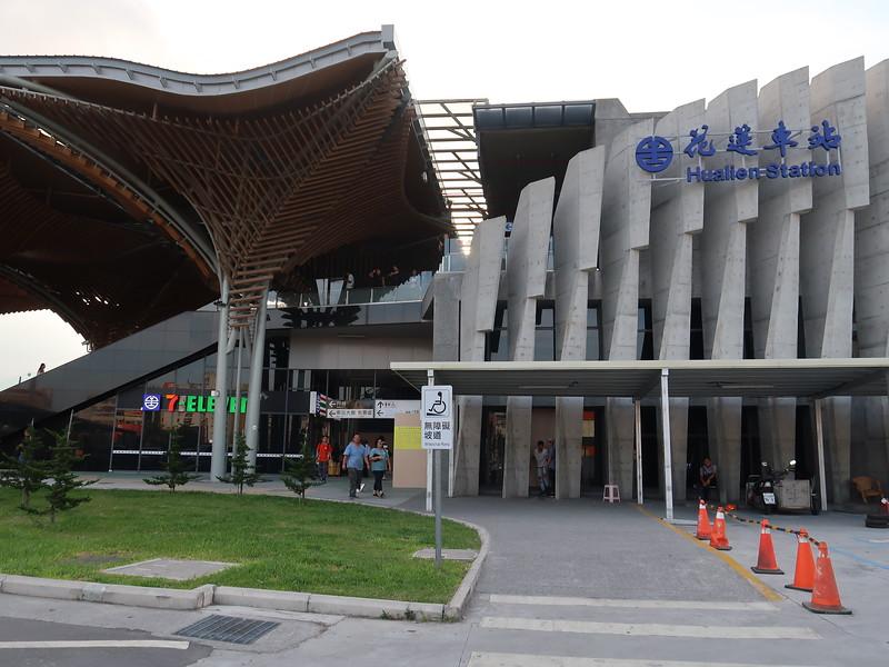 IMG_8862-hualien-station-entrance.JPG