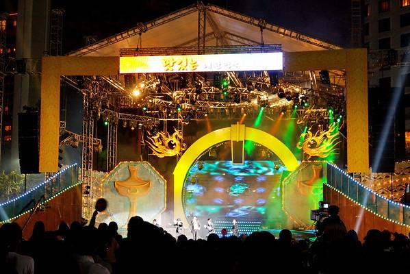 Concert à Seoul