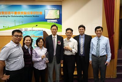 20151130 TGOS獲獎訊息