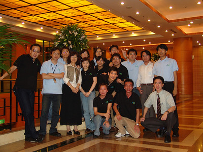 20050519 GIS 十周年晚宴