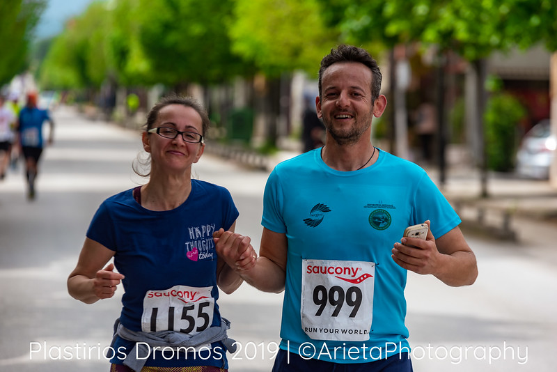 Dromeis-10km (249).jpg