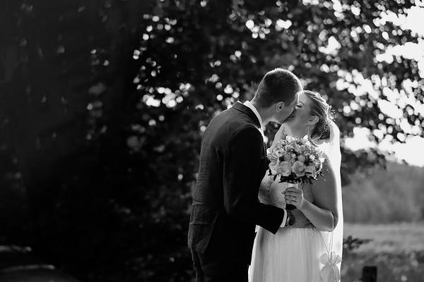 Nuntă Iulia & Silviu - Gura Humorului