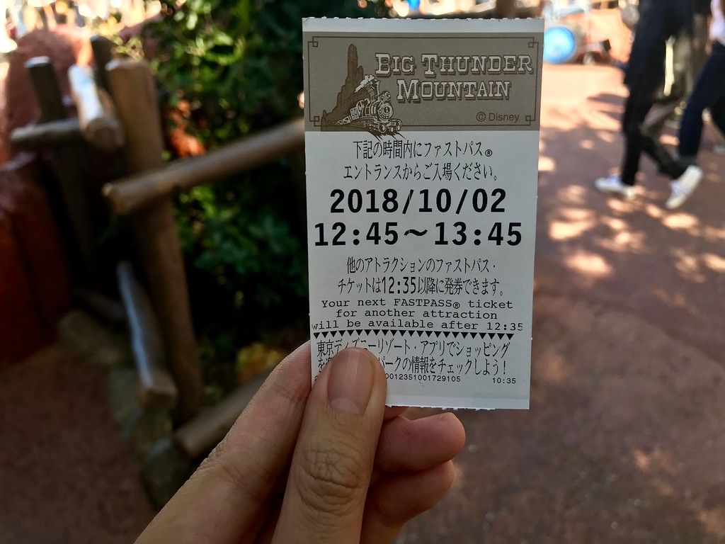 A FastPass ticket.