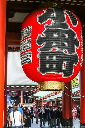Tokyo: Asakusa