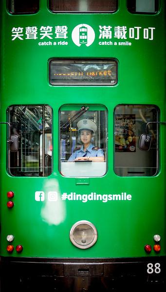 hk trams81.jpg