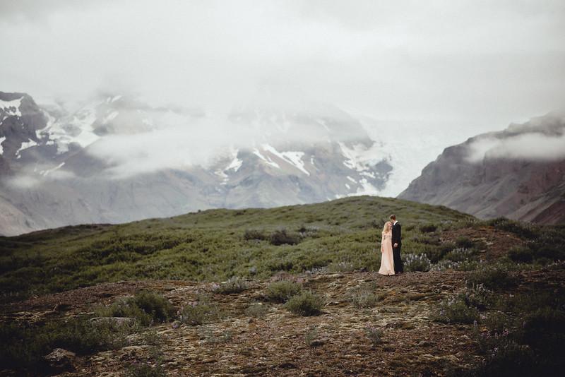 Iceland NYC Chicago International Travel Wedding Elopement Photographer - Kim Kevin26.jpg