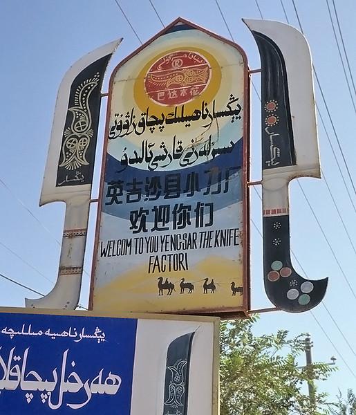 Yengisar, Xinjiang, Silk Road