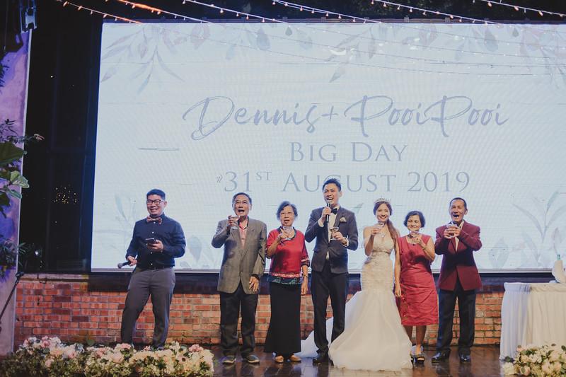 Dennis & Pooi Pooi Banquet-810.jpg